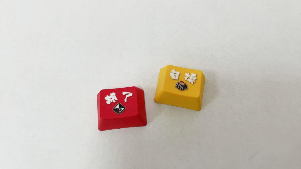 Mahjong Keycaps 07