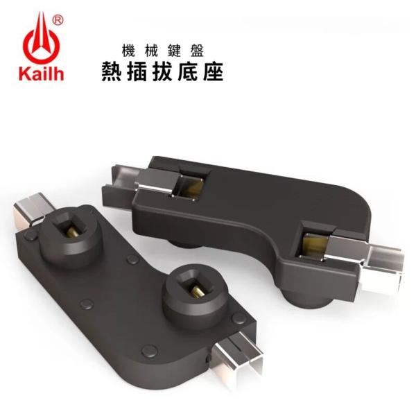kailh_hotswap_sockets-1